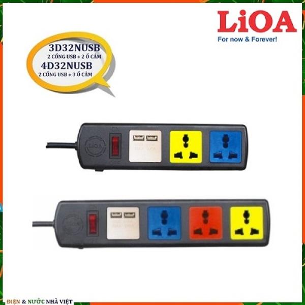 Ổ CẮM LIOA CÓ CỔNG SẠC USB ĐA NĂNG 3D32NUSB - 4D32NUSB - TỰ NGẮT KHI QUÁ TẢI