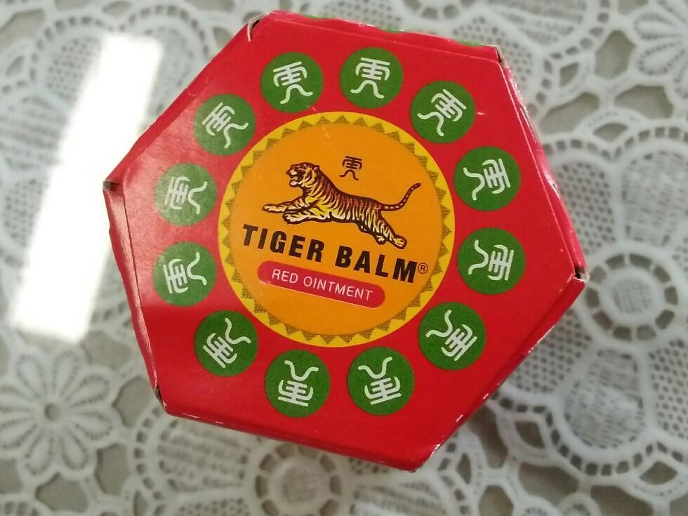 Dầu Tiger Balm Red 10gr