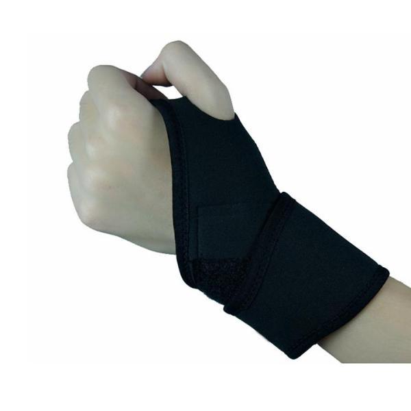 Đai hổ trợ cổ tay có hồng ngoại sinh nhiệt GT61 - 1 chiếc