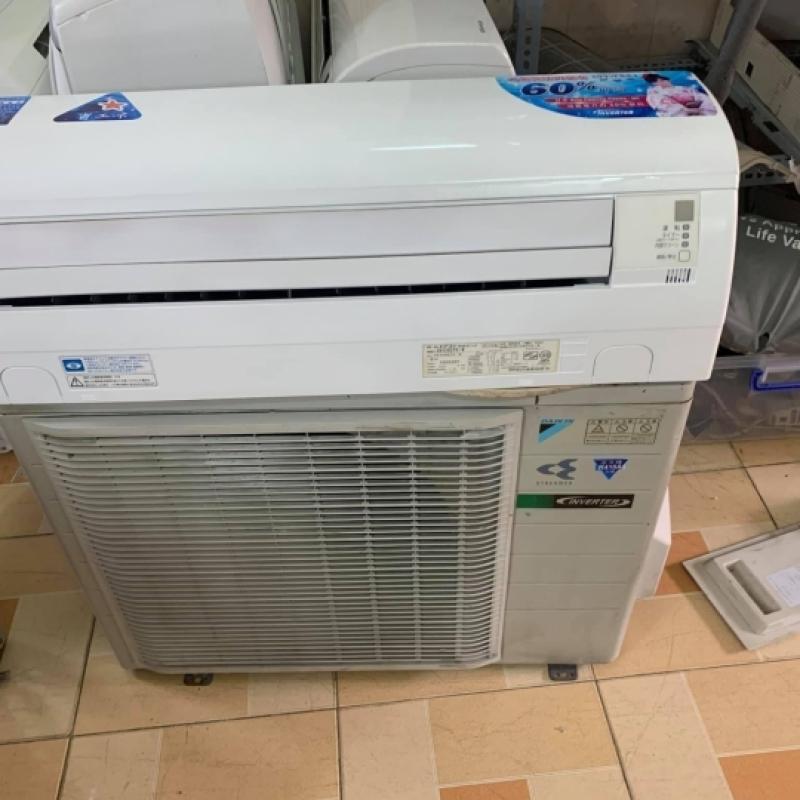 Bảng giá [HCM]Máy Lạnh DAIKIN 1.5 HP Inverter Streamer
