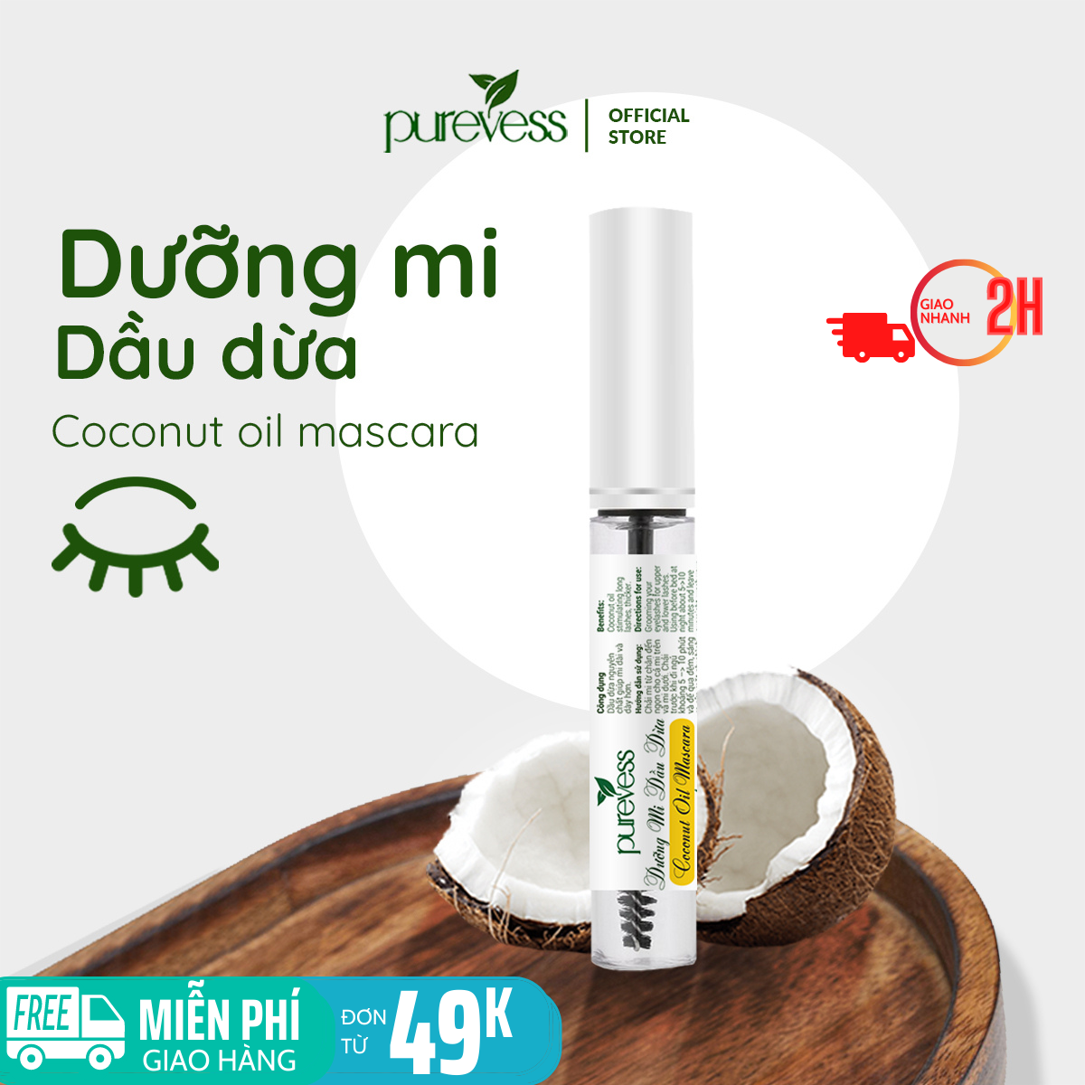 Dưỡng mi dài Purevess - dưỡng mi dầu dừa - dưỡng mi và lông mày - mascara dưỡng mi