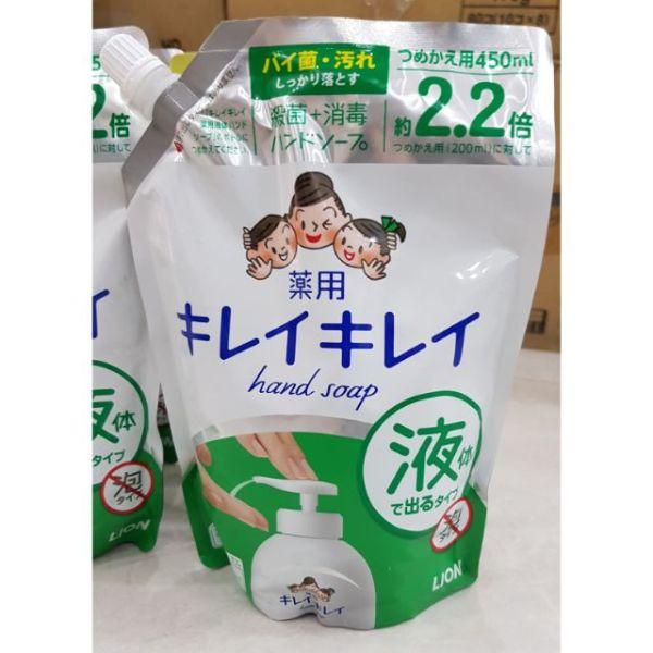 Nước rửa tay Lion 450ml Nhật Bản giá rẻ