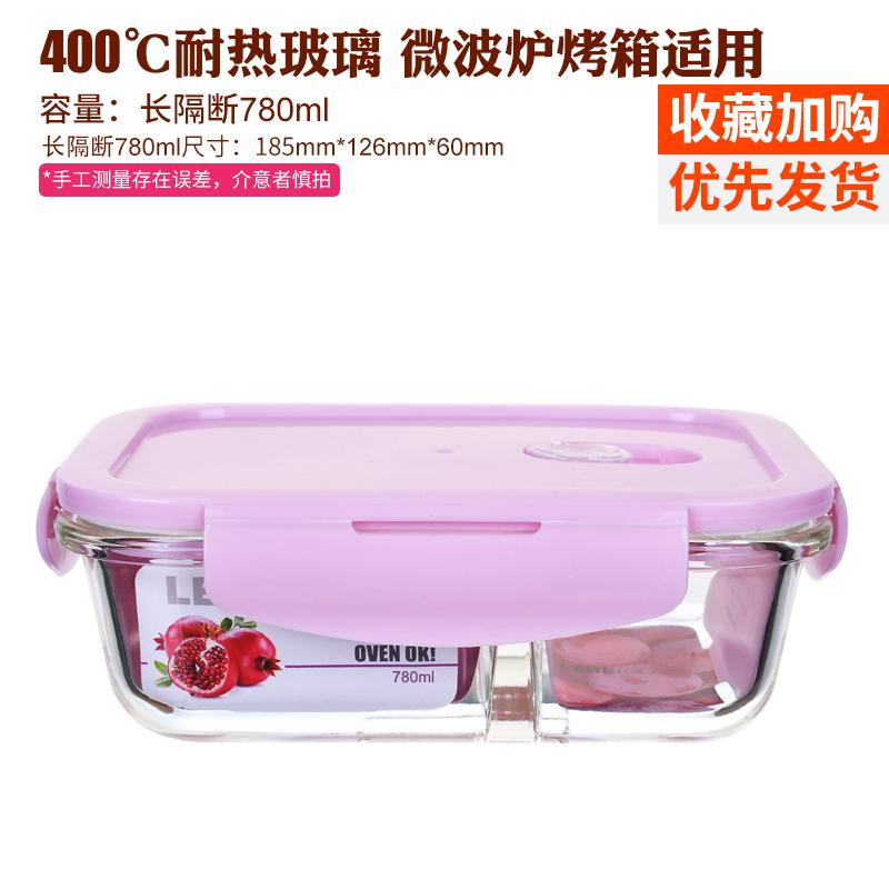 228c22e8f5e4 Food Storage & Savers for the Best Prices in Malaysia