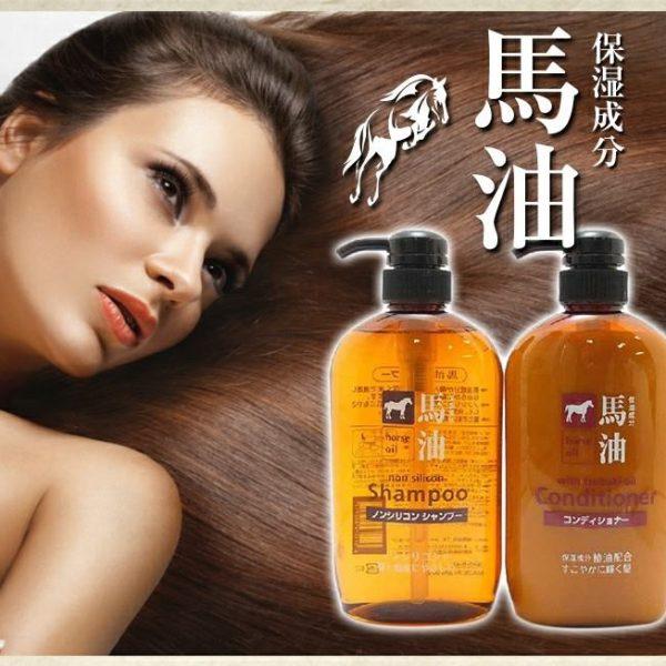 horse shampoo Chất Lượng, Giá Tốt 2021   Lazada.vn