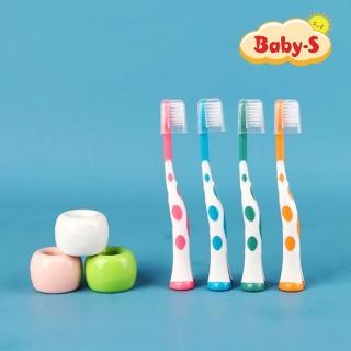 Set 4 bàn chải xuất Nhật cho bé từ 1-4 tuổi lông bàn chải mềm mại thân bàn chải hình hươu cao cổ ngộ nghĩnh cho bé dễ cầm Baby-S SI015 thumbnail
