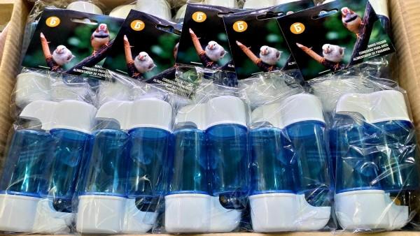 Cóng uống nước cho chim loại 75ml ( Hàng Nhập Khẩu )