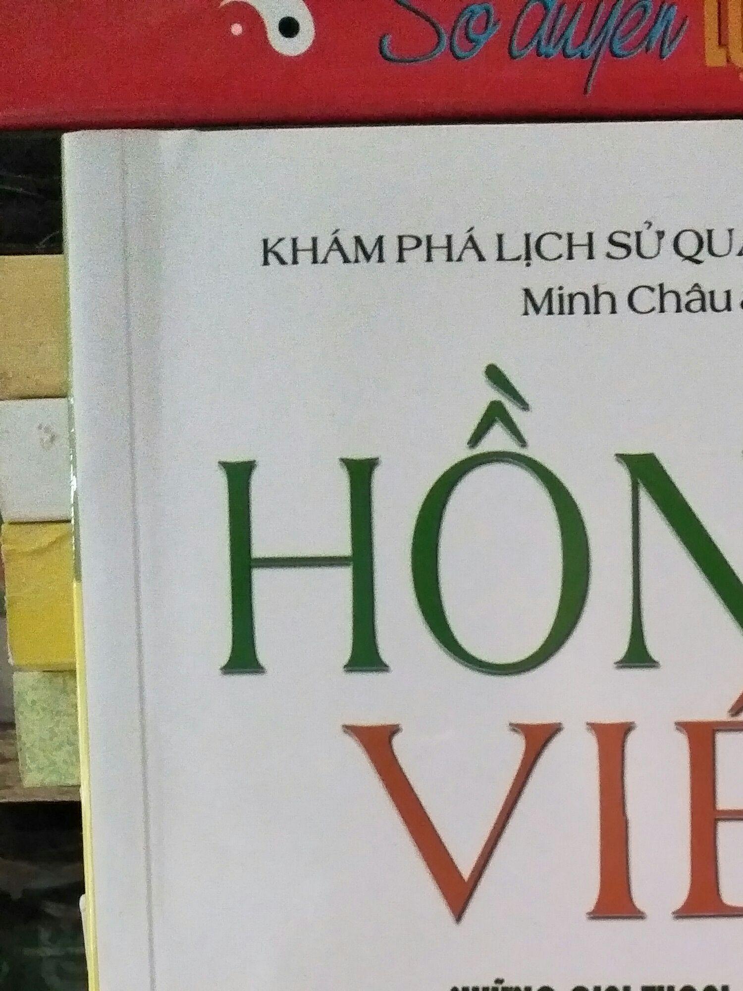Mua Hồn sử Việt
