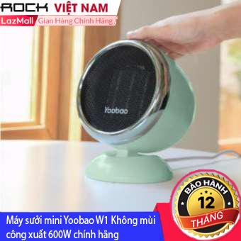 Mã Coupon Máy Sưởi Mini Yoobao W1 Không Mùi Công Xuất 600W Chính Hãng
