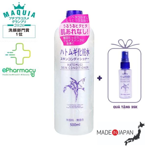 [HCM]Toner Naturie ý dĩ cân bằng da - Lotion Naturie Hatomugi Nhật Bản 500ml nhập khẩu
