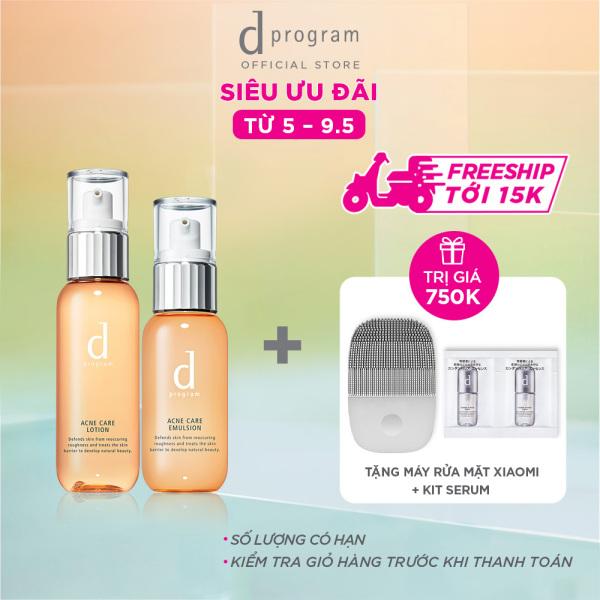 [ĐỘC QUYỀN 5 - 9.5 MUA 1 TẶNG 2] Bộ sản phẩm dProgram làm mềm da và cải thiện tình trạng mụn cho da nhạy cảm dProgram Acne Care Lotion + Emulsion (125ml + 100ml)