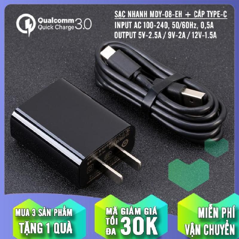 Củ sạc nhanh Xiaomi Quick Charge 3.0 MDY-08-EH + Cáp Micro 2A (1mét2)