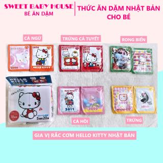 Lẻ 1 gói ngẫu nhiên - Gia vị rắc cơm Hello Kitty Nhật Bản cho bé ăn dặm. Date 6 2021 - Sweet Baby House thumbnail