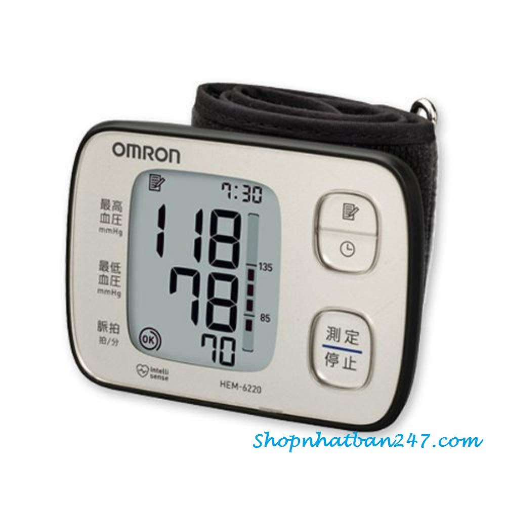 Máy đo huyết áp - nhịp tim OMRON Hem 6220-SL nội địa Nhật Bản (màu bạc) nhập khẩu