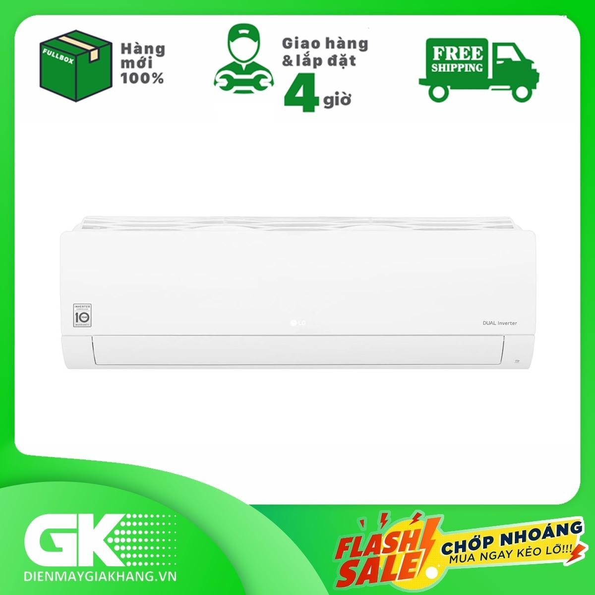 Bảng giá Máy lạnh LG Inverter 2 HP V18ENF, chế độ làm lạnh nhanh Jet Cool, tiết kiệm điện năng nhờ công nghệ Inverter - Bảo hành 12 tháng.