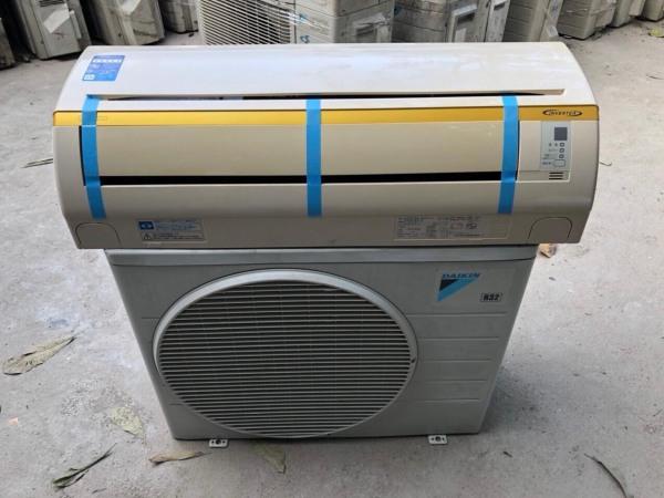 Máy Lạnh Tiết Kiệm Điện