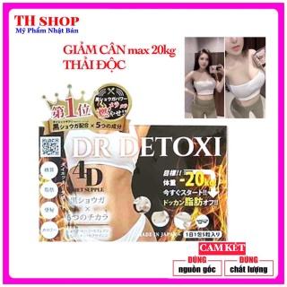 Viên uống GIẢM CÂN Dr Detoxi 4D Diet Supple Nhật Bản thumbnail