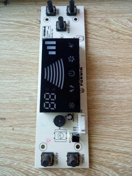 Bảng giá Mạch điều khiển quạt điều hòa Sunhouse SHD7752 và SHD7755