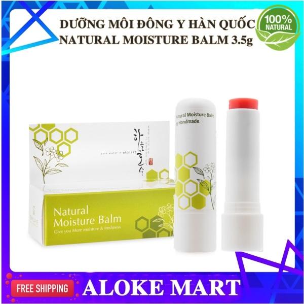 Dưỡng môi siêu dưỡng ẩm handmade 100% thảo dược  Hàn Quốc, làm môi mềm mịn, sáng màu môi Skylake Natural Moisture Balm,3.5g -Aloke Mart .