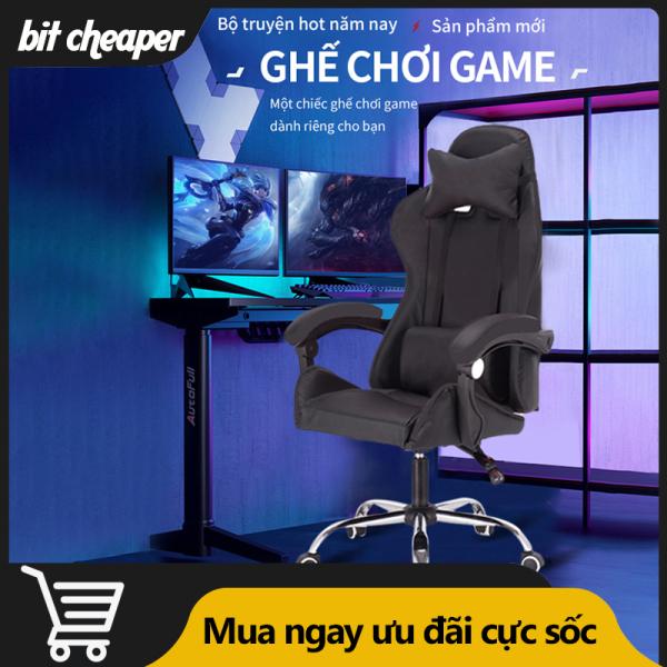 Ghế chơi game Ghế gia dụng thoải mái Ghế chơi điện tử Ghế văn phòng Ghế vi tính Ngai vàng của game Thủ giá rẻ