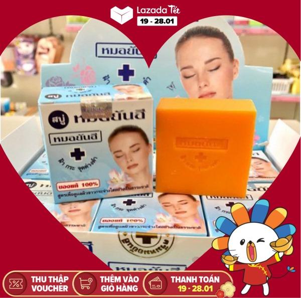 Bộ 2 cục Xà bông hỗ trợ trị mụn Yanhee Thái Lan, trị mụn an toàn, làm trắng da cho cả mặt và body
