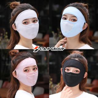 Khẩu trang che kín mặt vải Cotton chống nắng chống tia UV - chống gió - bụi - sương mù bảo vệ sức khỏe. Khẩu trang Ninja thumbnail