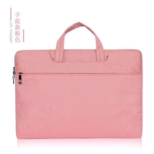AKR Applicable Apple Laptop MacBook Bag 16.1 Hand Air Female 12 Men 15.6 Inch 14 Dell Ex Gratia Payments, 13.3pro Document simple 11 Canvas Inner Wearing Shoulder ThinkPad