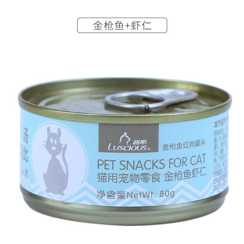 Pate Cho Mèo - Đóng Hộp Sẵn Tiện Lợi An Toàn|Cá Ngừ + Thịt Gà