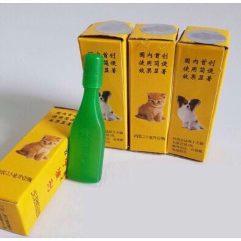 Thuốc Diệt Ve Rận Bọ Chét Chó Mèo Nhỏ Gáy