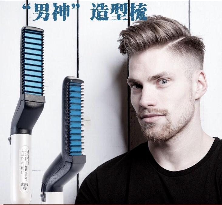 Lược điện uốn tóc theo ý muốn phong cách sáng tạo mới nhập khẩu
