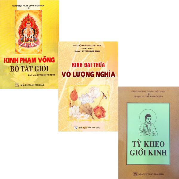 Bộ Kinh Tụng - Đại Thừa Vô Lượng Nghĩa + Kinh Phạm Võng Bồ Tát Giới + Tỳ Kheo Giới Kinh