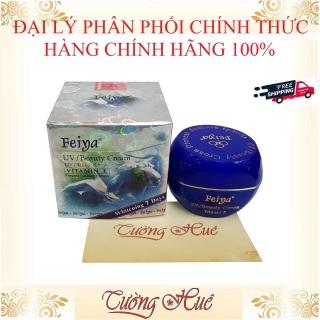Kem Ngừa Tan Nhang, Da Cháy Nắng Feiya Vitamin E Prevent Sunburt Ephelis UV Beauty Cream - 15g thumbnail