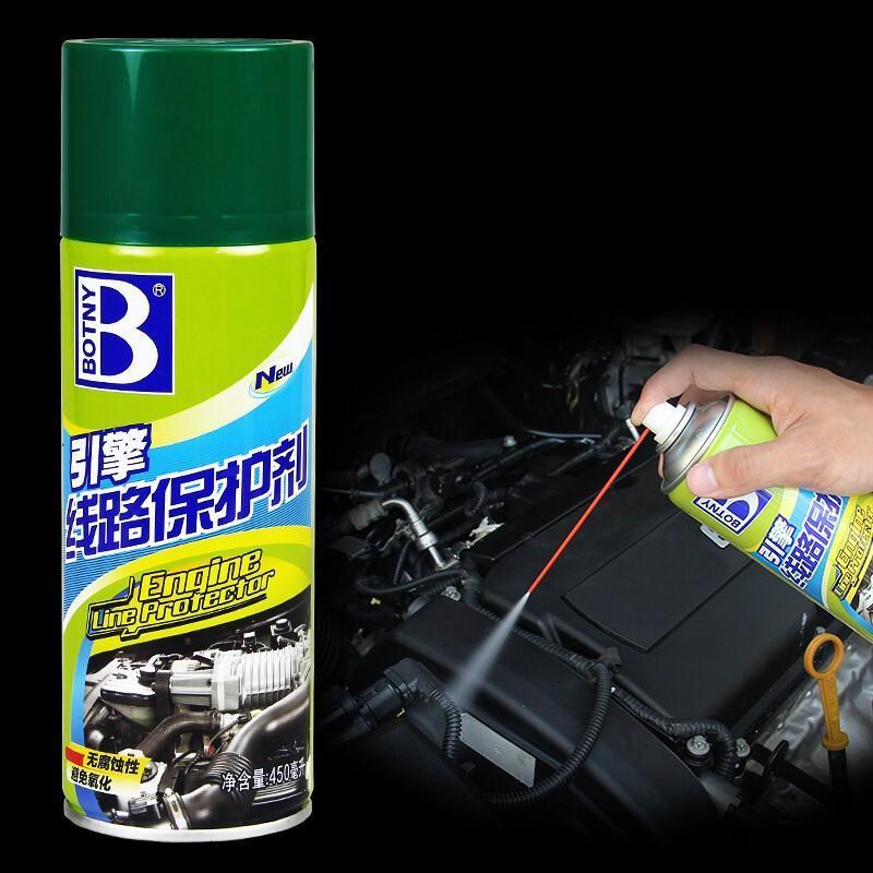 Dung dịch bảo dưỡng bề mặt khoang động cơ BOTNY Engine line Protector 450ml, chai xịt bảo vệ dây điện, bộ máy và động cơ trên xe hơi, ô tô, xe tải, xe khách_B-1971