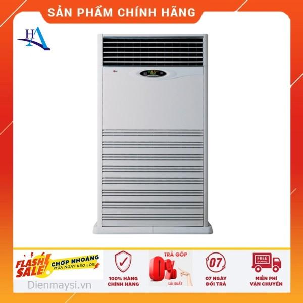Máy lạnh tủ đứng LG Inverter 10 Hp APUQ100LFA0 (Miễn phí giao tại HCM-ngoài tỉnh liên hệ shop)