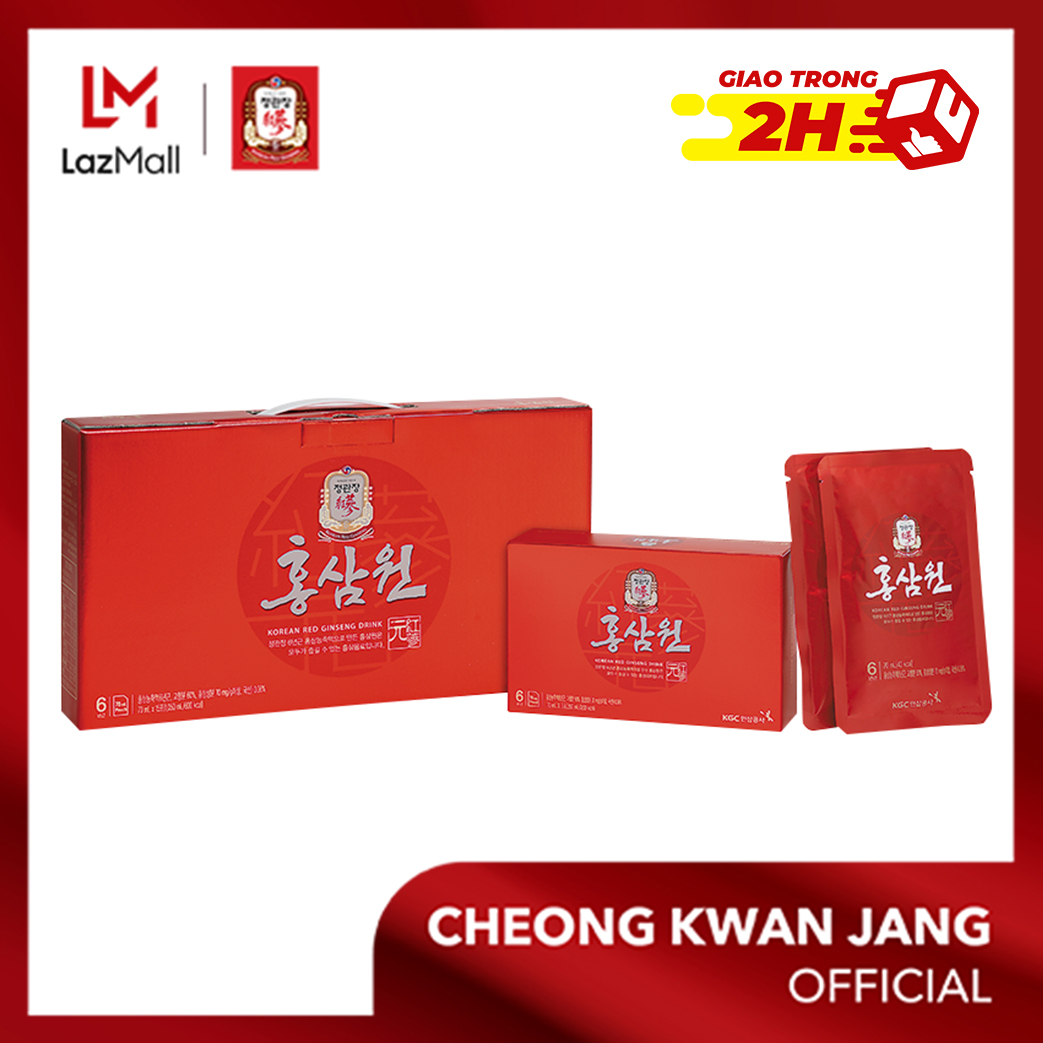 Nước hồng sâm won KGC Cheong Kwan Jang 70ml x 15 gói - Bồi bổ cơ thể toàn diện, tăng đề kháng, chống mệt mỏi