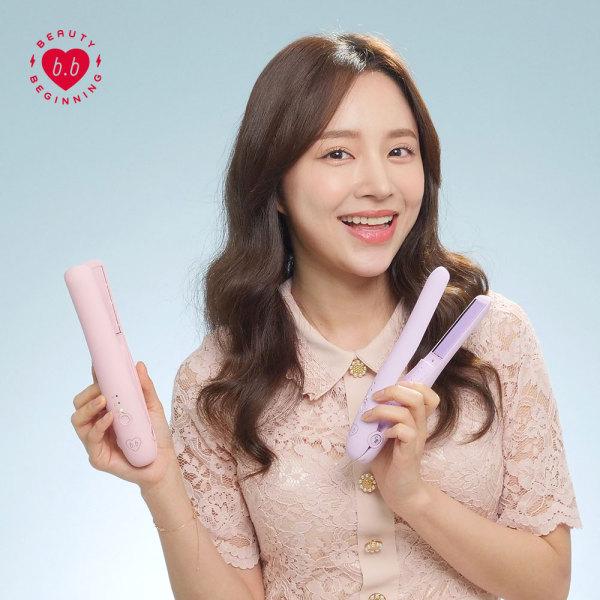 Máy uốn tóc mini không dây Beauty Beginning Hàn Quốc chính hãng cao cấp