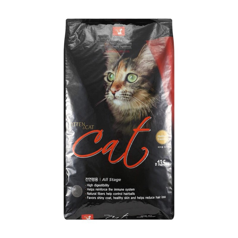 Thức ăn mèo Cats Eye nhập khẩu Hàn Quốc - túi 1kg, giúp tăng cường hệ thống miễn dịch, cải thiện khả năng hấp thụ dinh dưỡng