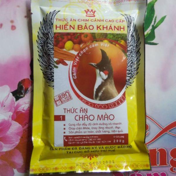 Cám Chào Mào Hiển Bảo Khánh Dưỡng - Thay Lông (Số 1) 200gr - Thức Ăn Chim Cao Cấp