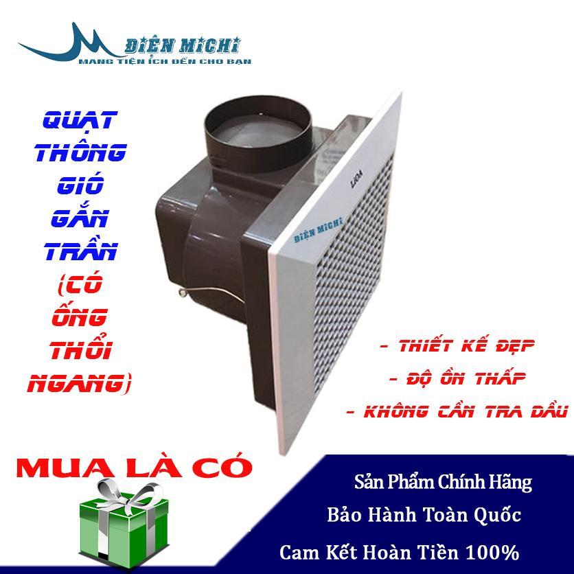 Quạt thông gió gắn trần LiOA (có ống thổi ngang)  EVF24CU7, Điện Michi
