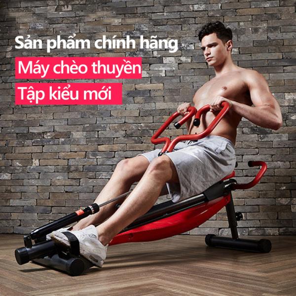 Máy tập chèo máy gym kiểu chèo tuyền đa năng cảm lực thủy áp tiếng ồn thấp tập cơ bụng máy tập cơ bắp dụng cụ tập gym toàn thân