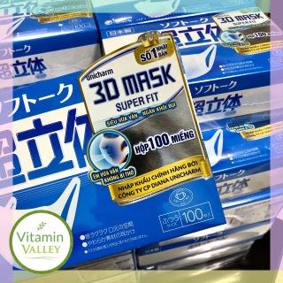 Khẩu trang ngăn khói bụi Unicharm 3D Mask Super Fit (Ngăn được bụi mịn PM10) hộp 100 miếng thumbnail
