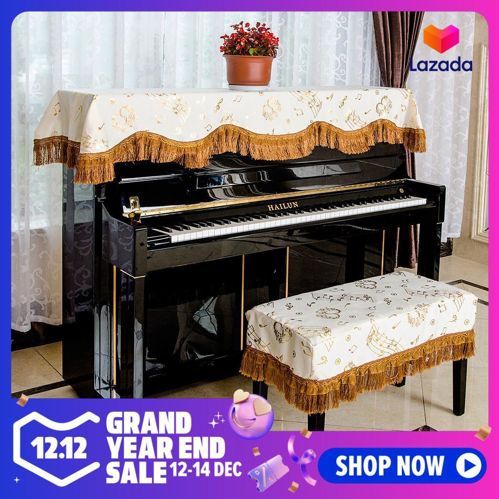 Esquirla Pleuche Đàn Piano Phân Bọc Ghế Bảo Vệ Chống Bụi Dành Cho Đàn Piano Phần Phụ Kiện