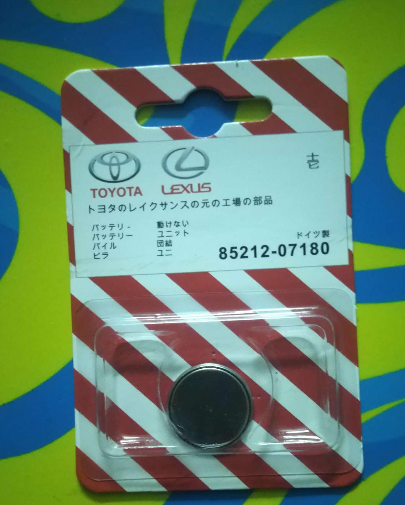 Pin CR2016 Hãng Toyota , dùng cho remote xe Camry ,Yaris , Fortuner ,Inova ,Vios