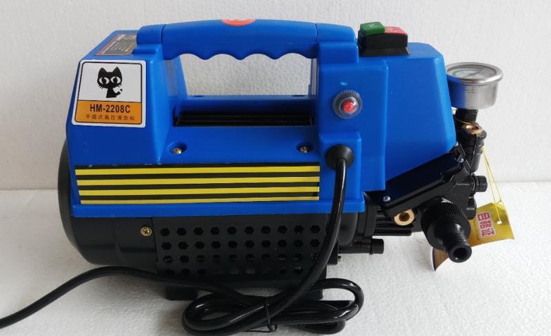 Máy rửa xe áp lực cao HM2208C