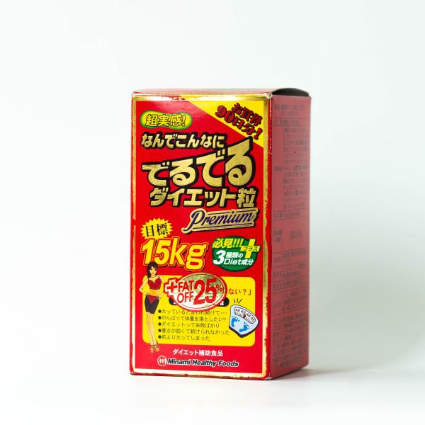 Viên uống Hỗ Trợ Giảm Cân Minami 15kg Healthy Foods PREMIUM 540 viên giảm 25% mỡ thừa Nhật 90 ngày dùng