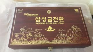 Bổ Não An cung ngưu hoàng Samsung Pharm (37,5g x 60 viên) thumbnail