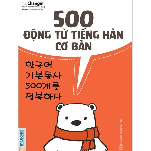 Cuốn sách 500 Động Từ Tiếng Hàn Cơ Bản Tặng Video Hack Não 6000 từ vựng tiếng Hàn thông dụng