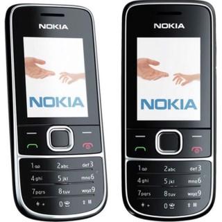 Điện Thoại Nokia 2700 Classic Chính Hãng - Kèm Phụ Kiện thumbnail