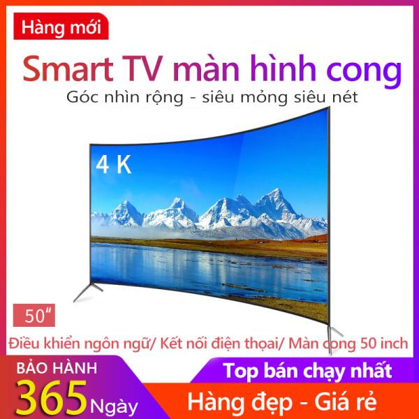 Bảng giá Tivi TV màn hình cong thông minh Smart Tv 50 inch sắc nét 4K Tv kết nối wifi Điện máy Pico