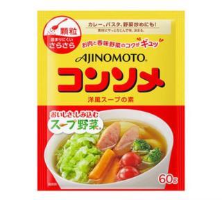 Hạt Nêm Ajinomoto Vị Rau Củ Nhật Bản thumbnail