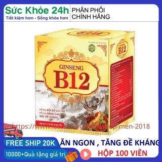 Vitamin 12B tổng hợp cho nam nữ , phụ nữ sau sinh tăng cường sức đề kháng cho cơ thể hộp 100 viên HSD 2023 - shop men 2018 thumbnail